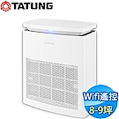 TATUNG大同 8-9坪 Wifi遙控智能空氣清淨機 TACR-1900PE-WI