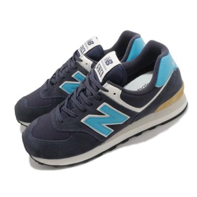 New Balance 休閒鞋 574 復古 低筒 男鞋 紐巴倫 麂皮 N字鞋 穿搭推薦 藍 象牙 ML574MS2D