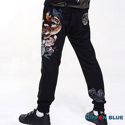 日本藍 BLUE WAY 進口金標 鬥鯉針織褲