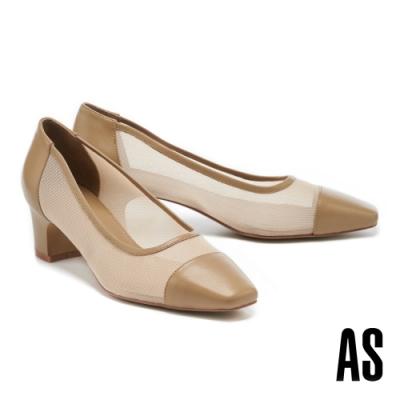高跟鞋 AS 異材質拼接典雅簍空網紗羊皮方頭高跟鞋-綠