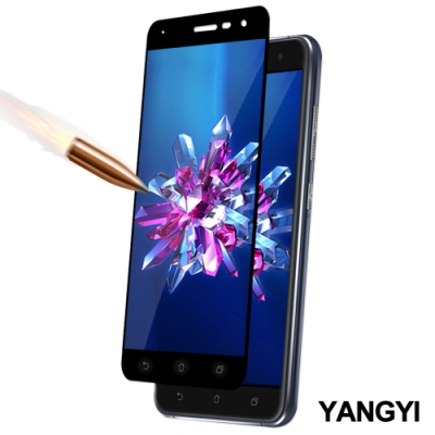 揚邑 ASUS ZenFone3 ZE552KL 5.5吋滿版鋼化玻璃膜弧邊防爆保護貼-黑