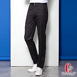 Christian 樂活舒適水洗牛仔款休閒褲_迷彩灰(HS735-3)