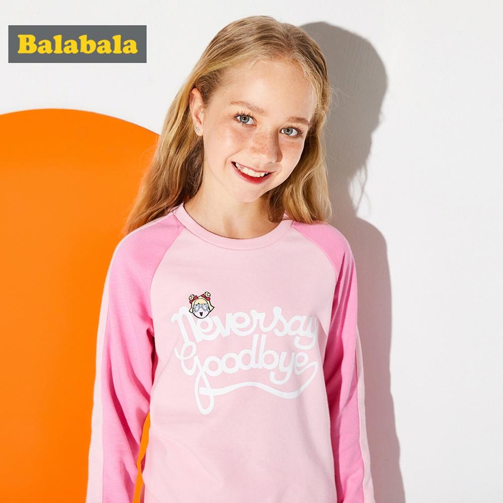 Balabala巴拉巴拉-簡潔英文印花運動套裝-女(2色)