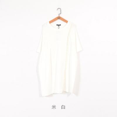 gozo 配色造型織帶長版上衣(二色)
