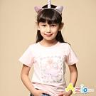Azio Kids 女童 上衣 花朵蝴蝶結針織網紗短袖上衣(粉)