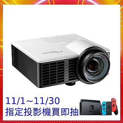 [快速到貨]Optoma ML750ST WXGA LED短焦微型投影機