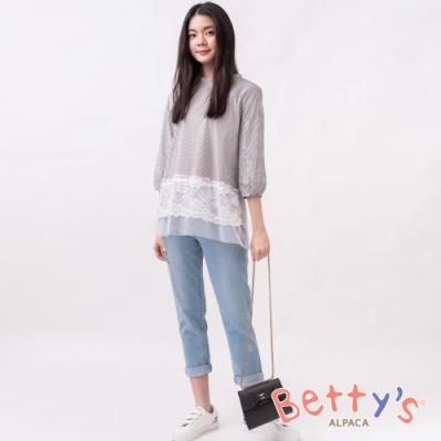 betty's貝蒂思 可愛貓咪繡線刷白牛仔褲(淺藍)