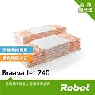 美國iRobot Braava Jet 240 擦地機原廠拋棄式橘色濕擦墊1盒10條