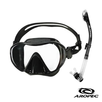 AROPEC Schist 無框單面鏡潛水精品組 黑