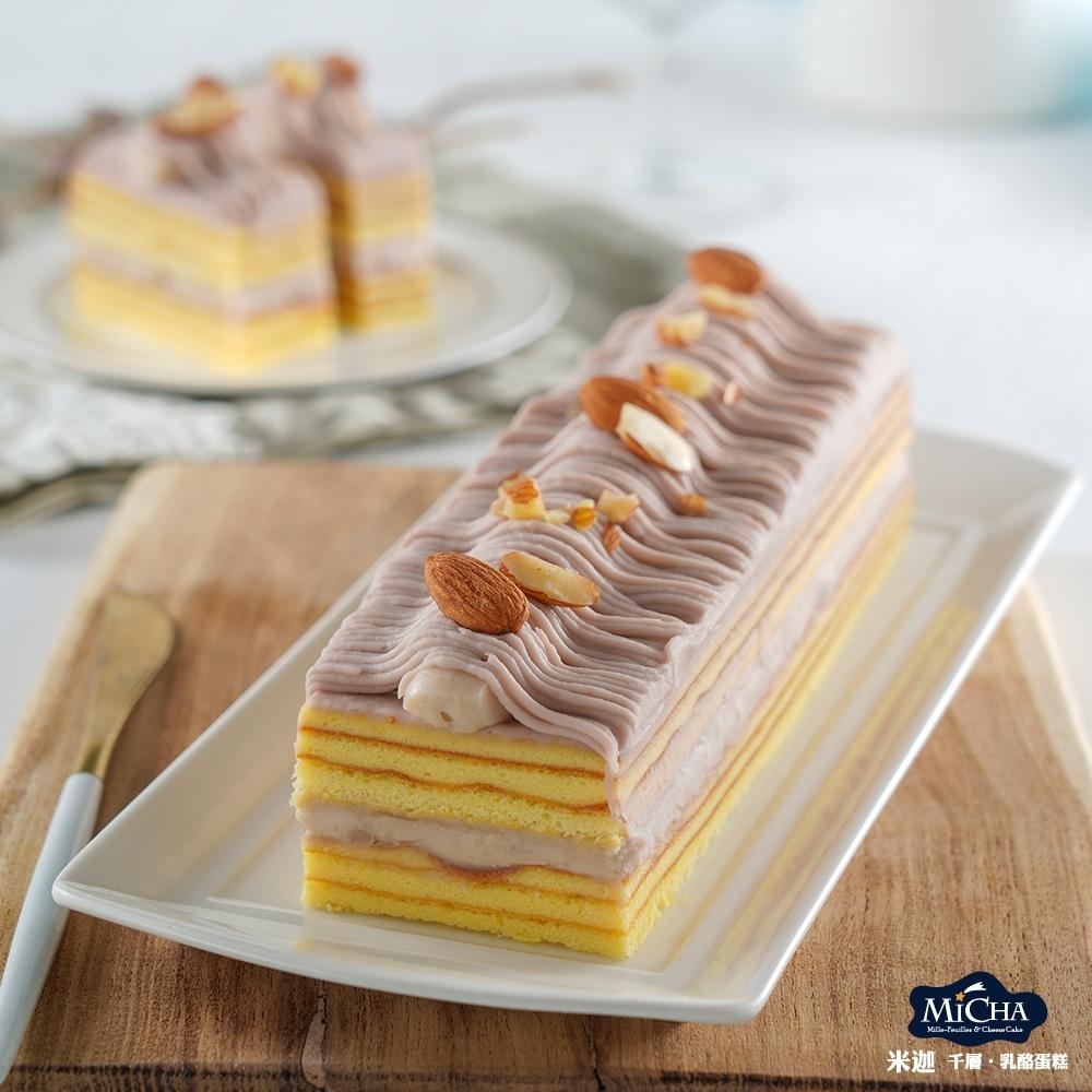 【米迦】芋見千層蛋糕 (490g/入) (下午茶 蛋糕)