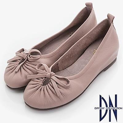 DN 百搭簡約 真皮蝴蝶結楔型包鞋-粉
