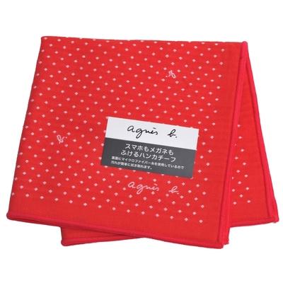 agnes b 超細纖維品牌繽紛星品牌字母b. LOGO圖騰小方巾(紅)