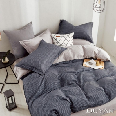 DUYAN竹漾 100%精梳純棉 雙人加大四件式舖棉兩用被床包組-午夜時分 台灣製