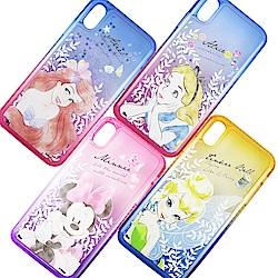 Disney迪士尼iPhone Xs Max閃亮流沙水鑽漸層雙色保護殼套_唯美