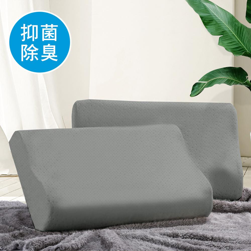 澳洲Simple Living 抑菌活性碳慢回彈零壓工學記憶枕-二入(台灣製)