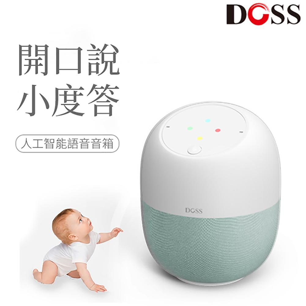 DOSS 小度智能語音音箱(淺藍色)