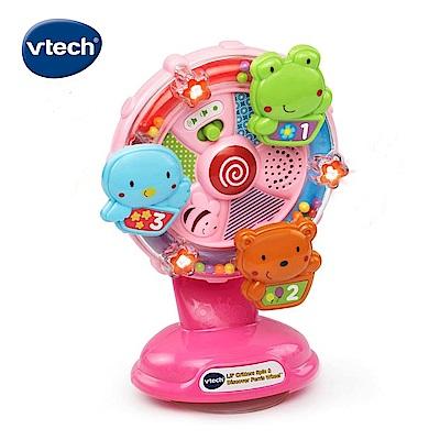 【Vtech】歡樂旋轉摩天輪-粉
