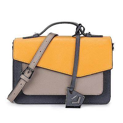 botkier Cobble Hill 拼接撞色防刮皮革手提/斜背二用風琴包-黃/深藍色