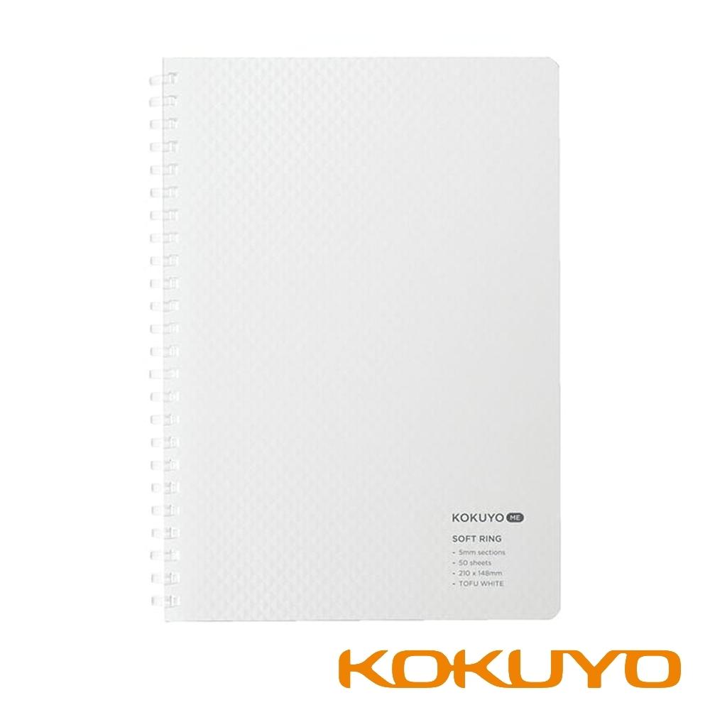 KOKUYO ME Soft軟線圈方格筆記本A5-白