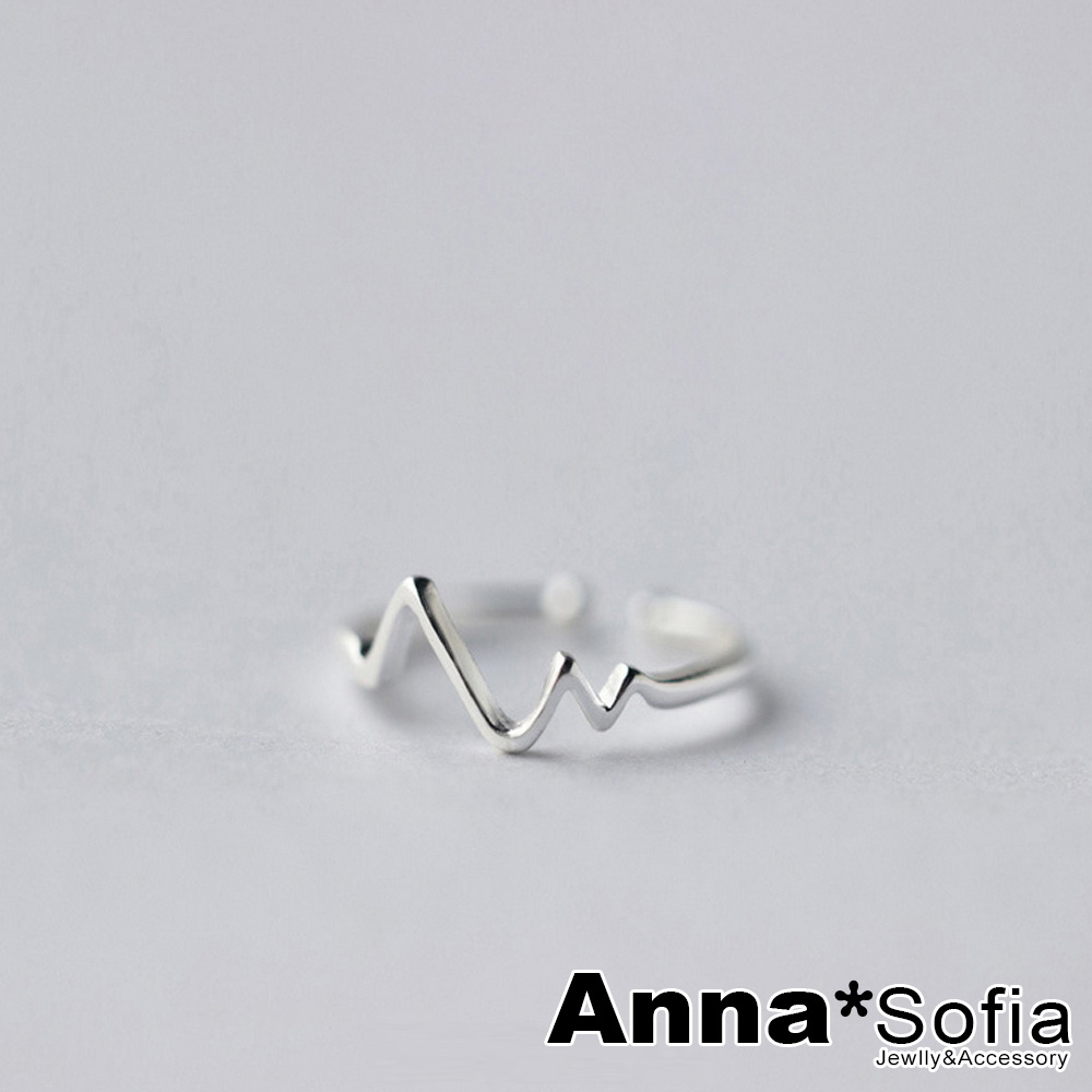 【3件5折】AnnaSofia 細線心跳電圖 925純銀開口戒指