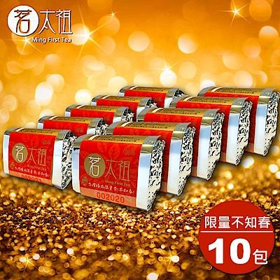 【茗太祖】台灣極品『不知春』限量茶喜慶版10入禮盒組(50gx10)