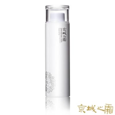 京城之霜 牛爾【任2件38折起】60植萃晶鑽雪膚導入美容液