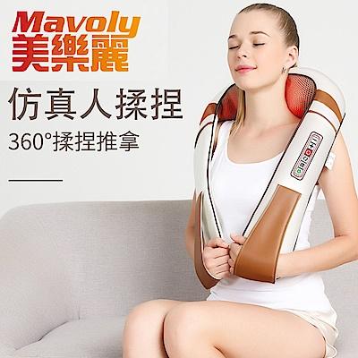 Mavoly 美樂麗 多功能熱敷6D披肩按摩器 肩頸按摩帶 C-0101 車用/家用