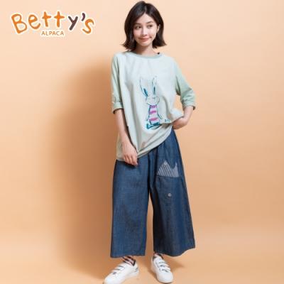betty's貝蒂思 鬆緊腰圍牛仔寬口褲(深藍)