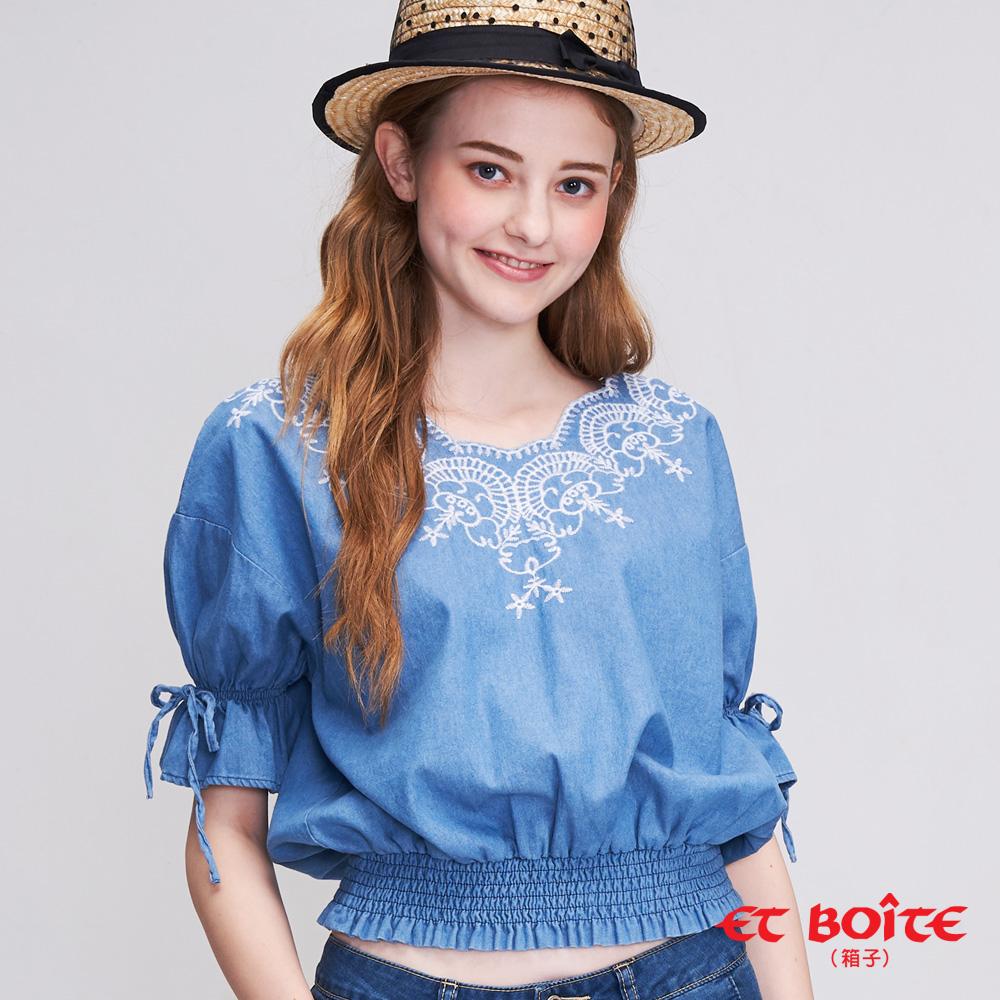 ETBOITE 箱子  花卉繡花襯衫(藍)
