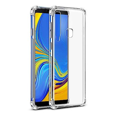 IN7  Samsung A9 2018 6.3吋 氣囊防摔 透明TPU空壓殼 軟殼