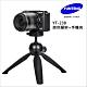 【Yunteng】雲騰YT-238 球型雲台迷你腳架+手機夾    手機/相機通用 product thumbnail 1