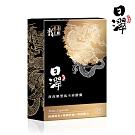 日濢Tsuie 黑馬卡鋅 至尊龍王版(30顆/盒)