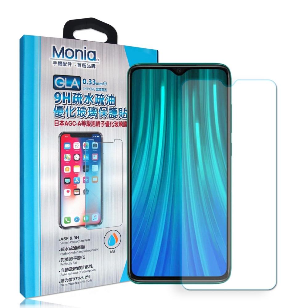 MONIA  紅米Redmi Note 8 Pro 日本頂級疏水疏油9H鋼化玻璃膜