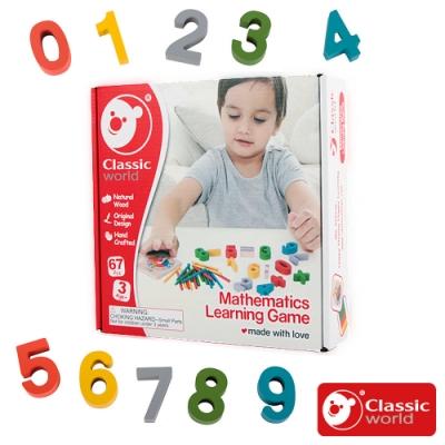 【德國 classic world 客來喜經典木玩】數字學習遊戲《54563》