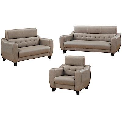 綠活居 費尼時尚灰貓抓皮革沙發椅組合(1+2+3人座)