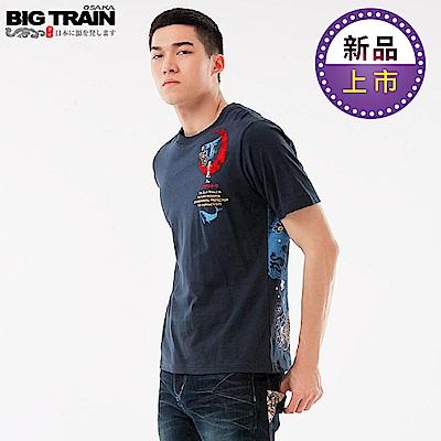 BigTrain加大藍海鯨王圓領短袖T-男-暗藍
