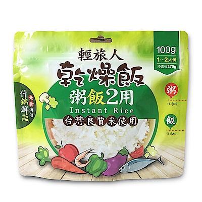 甫洲米食專家 輕旅人乾燥飯-海苔什錦鮮蔬(100g)