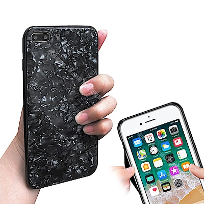 VXTRA夢幻貝殼紋 iPhone 8 Plus/7 Plus 高顏質雙料手機殼(星鑽黑)