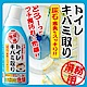 AIMEDIA艾美迪雅 馬桶專用濃縮去汙消臭劑 300ml-日本製 product thumbnail 2
