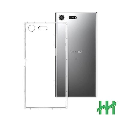 安全氣墊手機殼系列 SONY  XZ Premium (5.5吋) 防摔TPU隱形殼