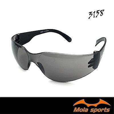 MOLA摩拉安全太陽眼鏡 護目鏡 深灰鏡片 UV400 超輕量 男女可戴 3158