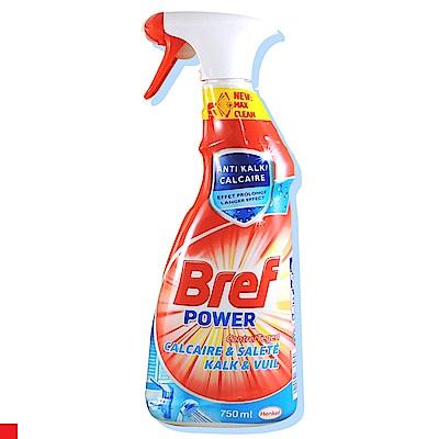 【Bref】廁所衛浴強效去漬噴霧清潔劑 (750ml)