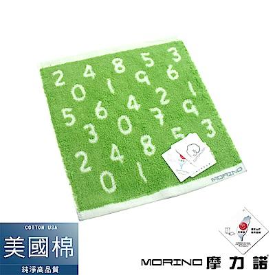 MORINO摩力諾 美國棉魔幻數字緹花方巾/手帕-森林綠