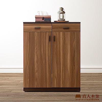日本直人木業-NOANA經典80CM鞋櫃(80x32x101cm)