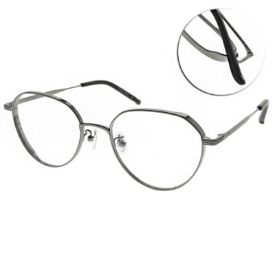 NINE ACCORD 光學眼鏡 設計圓框款 /槍灰-霧黑 #TI RISA C3