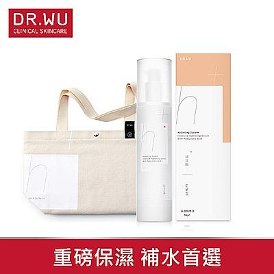[重量版限定福袋]玻尿酸保濕精華液101ML重量版+贈限量手提袋
