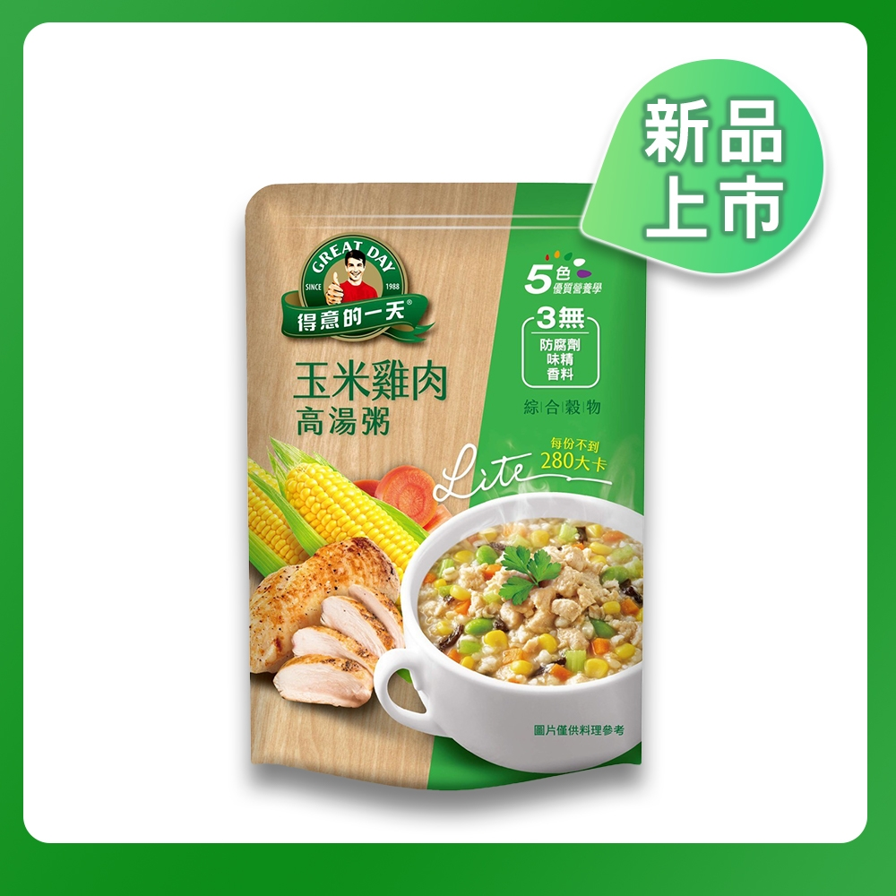【得意的一天】玉米雞肉高湯粥(350g/包)