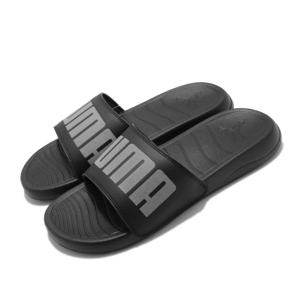Puma 拖鞋 Popcat 20 套腳 穿搭 男女鞋 輕便 基本款 大logo 反光 情侶鞋 黑 銀 36867701