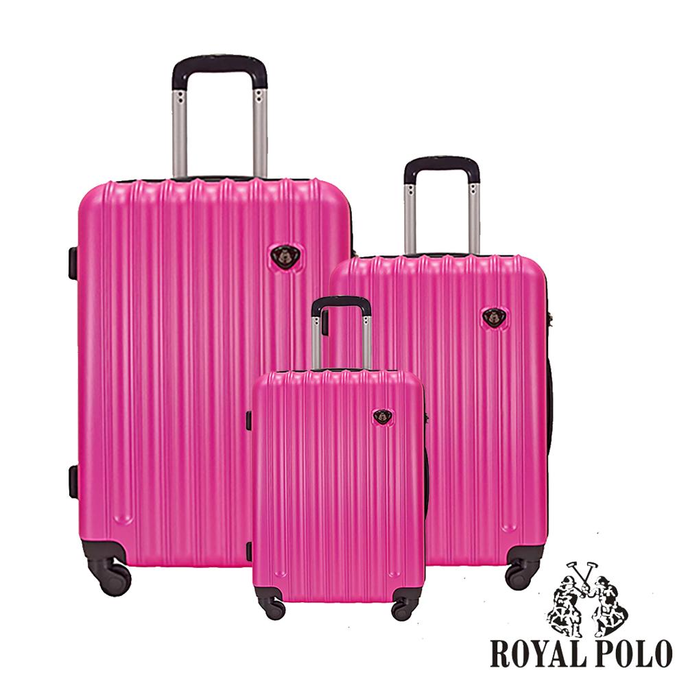 ROYAL POLO皇家保羅 20+24+28吋 美型時尚ABS硬殼箱/行李箱 (3色任選)