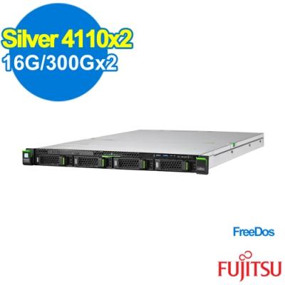 FUJITSU RX2530 M4 Silver 4110x2/16G/300Gx2/FD